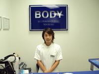 Body_massage_clinic